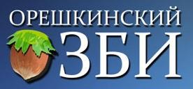 ЗБИ-Орешкинский